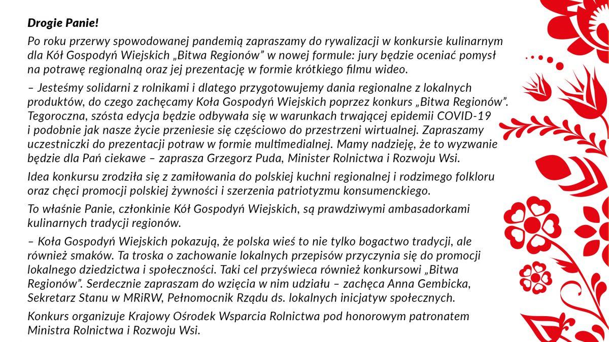 Miniaturka artykułu Bitwa regionów – konkurs dla Kół Gospodyń Wiejskich.